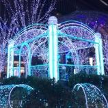 『(番外編)博多駅前のイルミネーション』の画像