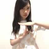 『【乃木坂46】寺田蘭世 イメチェン成功・・・』の画像