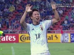 【 速報動画 】日本代表、追加点!浅野琢磨!2-0!