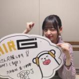 『【乃木坂46】金川紗耶さん、本日の美貌がこちら・・・』の画像