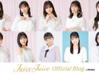 Juice=Juice・つばきファクトリーオフィシャルブログのヘッダー画像更新!!