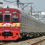 『東急8500系8618F「東急車の国旗掲出が注目されなかったわけ」』の画像