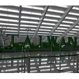 『アラフィフ3人台湾旅行第11弾 1年ぶりは台中〜日月潭�』の画像