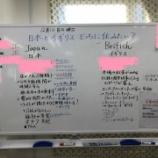 『【早稲田2】ABクラス ディベート大会☆』の画像
