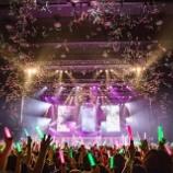 "『2019 10/22 ClariS ライブツアー""Libero""千秋楽 ZEPP TOKYO 参戦レポ!』の画像"