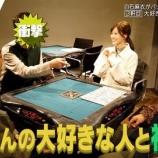 『【乃木坂46】ついに対面!!!白石麻衣『大好きなんです・・・♡♡♡』その人物とは!!!!!!』の画像