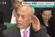 舛添氏「あの騒ぎは人民裁判」 退任から1年、語る