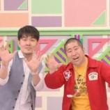 『【欅坂46】土田・澤部がMCでよかったと思った瞬間・・・』の画像