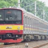 『205系埼京線ハエ12編成8連化』の画像