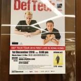『「Def Tech」香港初ライブ、1日に開催☆』の画像