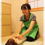 『ベビーマッサージ&ベビササイズ(八千代村上カルチャーセンター )』の画像
