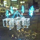 『上戸田イルミネーション(イルミリンク)点灯式が明日になりました!』の画像
