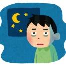 いつまでも消えない部屋の電気。深夜に起きている人って何してるの?海外の反応