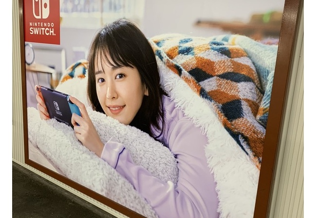 【悲報】任天堂の広告に対して → 「これは女性搾取 情けない。。。」