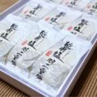 『♡お土産♡ 福井 越前塩羽二重餅』の画像