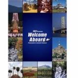 『【ANA】2022年版ダイアリー・カレンダー・会員限定手帳のお申し込みが始まりましたね ---SFC特典の壁掛けカレンダーが無くなりました!---』の画像