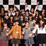 『秋元康、ラジオで欅坂46が出来た経緯を語る『オーディションをやったときに、本当に明るくないの。大人たちを睨みつけてた・・・』』の画像