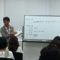 7/29 福岡レイキ 時間変更のお知らせ