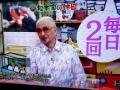 【悲報】松本人志さん、毎日2回抜いてしまう