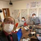 『【かつしかFM】「月刊!ラジオ下町塾長会議」が始まります!』の画像