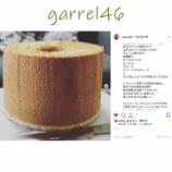『シフォニストギャラリー PART107-③』の画像