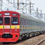 『東急8500系8618F、12連運用開始(3月10日)』の画像