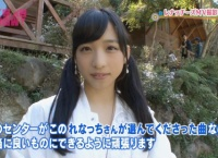 AKB48SHOW「レナッチーズMV撮影に潜入」まとめ!