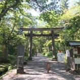 『戸隠神社 / 長野 戸隠 湧水 お水取り』の画像