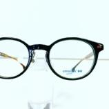 『日本製こどもメガネの『omodok』、人気カラーを急遽入荷しました』の画像
