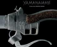 劇場版「進撃の巨人 前編」のEDテーマ『YAMANAIAME』、「悔いなき選択」の『So ist es immer』試聴開始!