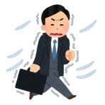 ITTO個別指導学院 草加松原校のblog