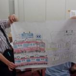 『【横浜】ZOOMでの交流会』の画像