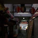 『代田橋 沖縄タウン#6』の画像