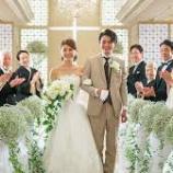 『友だちの結婚式行きたくない...』の画像