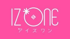 【IZ*ONE】干し芋をファッションアイテムのように持つウンビ