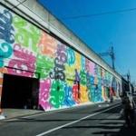 外国人観光客「大阪の西成ってカッコいい!NYのハーレムみたい!」