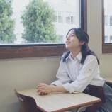 『【乃木坂46】4期生 早川聖来が出演している『80秒映画』を発見!!!!』の画像