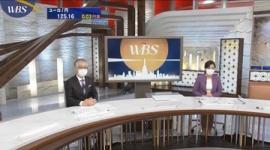 【テレ東】WBS「今日からスタジオ内でトークをする場合には、マスクを着用することにしました」