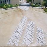 『予備駐車場』の画像