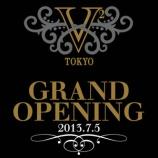 『【初訪問レポート】V2 TOKYOに早速行ってみた!VANITY復活!』の画像