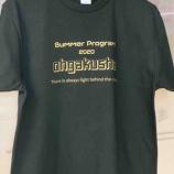『桜学舎の夏Tシャツをお配りしました!』の画像
