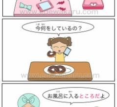 〜ところだ(V辞書形+ところだ)|日本語能力試験 JLPT N4