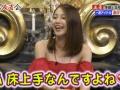 日テレでぱいぱいでか美VSアイドル吉川友wwwww(画像あり)