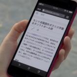 『【乃木坂46】『初森ベマーズ』生ちゃんが使ってたインターネットサイトの名前が「u.donpedia」でワロタwww』の画像