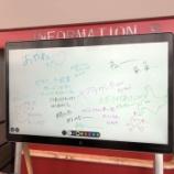 『【乃木坂46】これは!?握手会場にメンバーの手書きメッセージがリアルタイムで見れる新コンテンツが出現!!!!』の画像