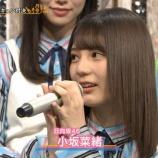 『【テレビ】NHK「うたコン」日向坂46のパフォーマンスに「キュン」 MC谷原章介も笑顔「おひさまになっちゃいました」 』の画像