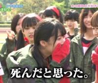 【欅坂46】けやかけ運動会での米さんの倒れ方も結構えぐいな!?(動画あり)