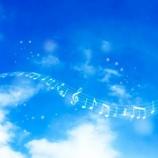 『大阪開講『コミュニケーション心理学17:音楽療法』』の画像