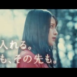 『[イコラブ] 舞香ちゃんの代アニCM、最近も良く流れてるね』の画像