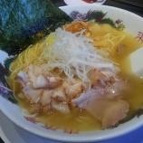 『塩ラーメンはダブルスープで繊細な味、チャーハン定食で!』の画像